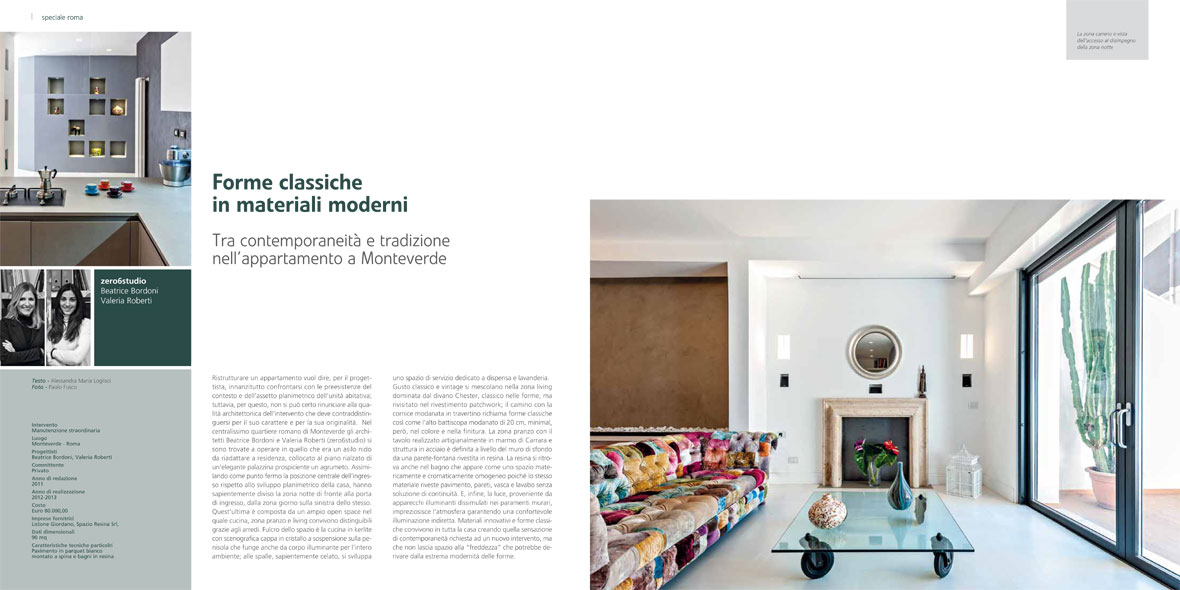 10 forme classiche in materiali moderni 1